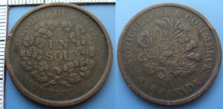 token - Kanada - Banque Du People Montreal, Agriculture and Commerce